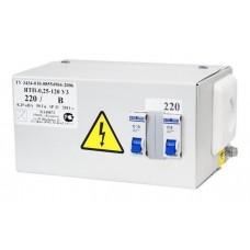 Ящик ЯТП-0.25 2АВ (220/24В)